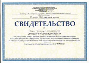 Ident32.ru